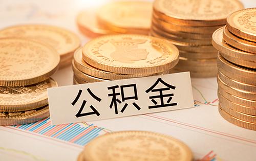 信用贷款_海平洋财税