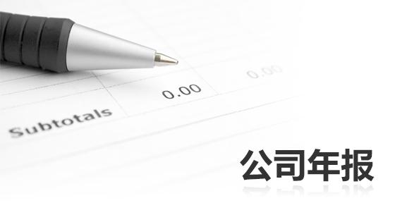 财税单项_海平洋财税
