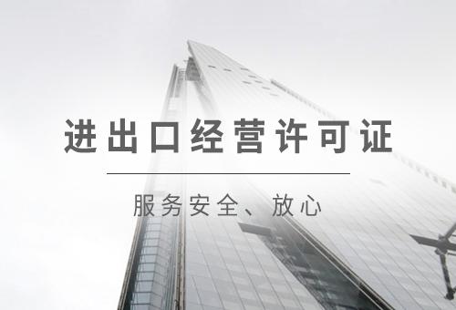 网站建设(营销网站)