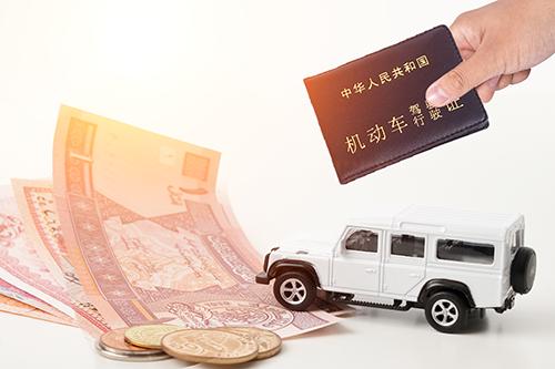 代办驾驶证系列服务_找海平洋财税