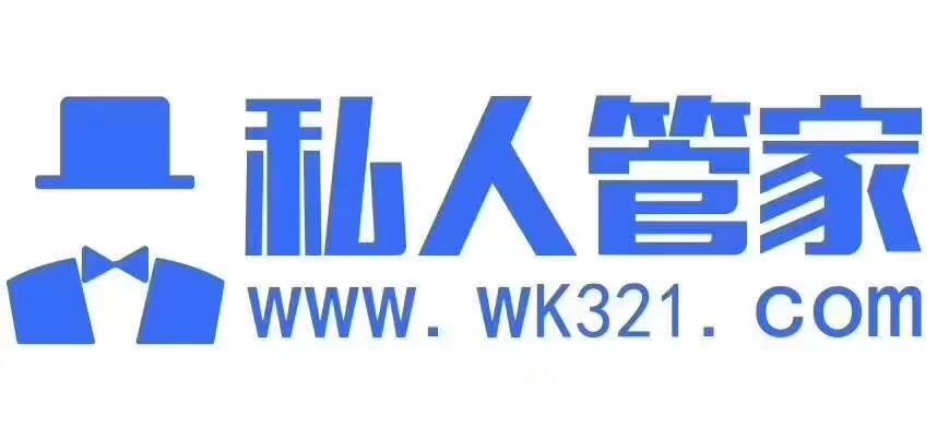 深圳注册公司_免费_代理记账50元_营业执照_公司注册_海平洋财税